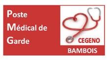 Poste Médical de Garde