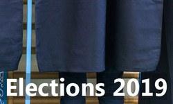 La page officielle des résultats électoraux 2019 est ouverte.